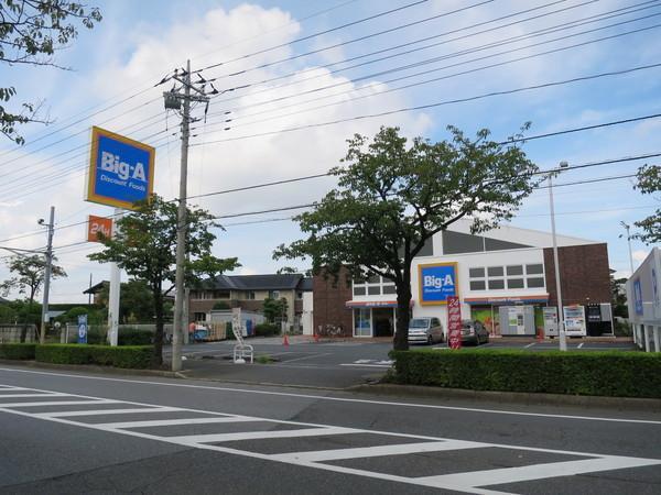 第2田中コーポのショッピング施設画像