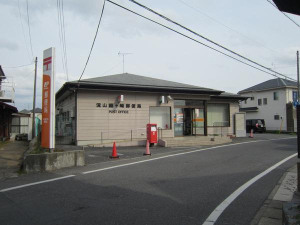 第2田中コーポの郵便局画像