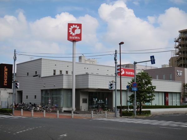 第2田中コーポの銀行画像