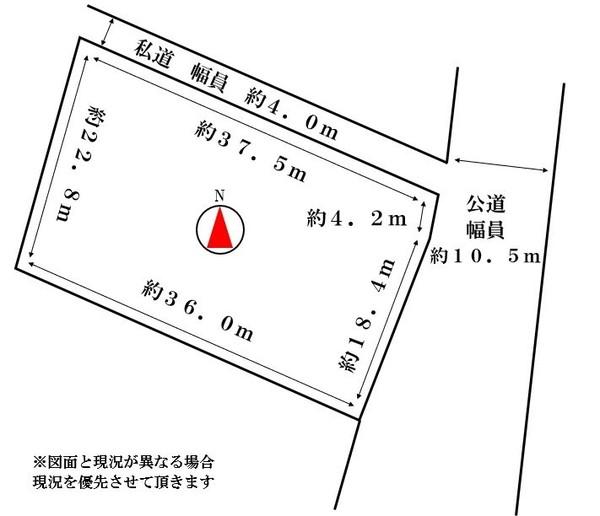 虻田郡ニセコ町字近藤・土地の間取り画像