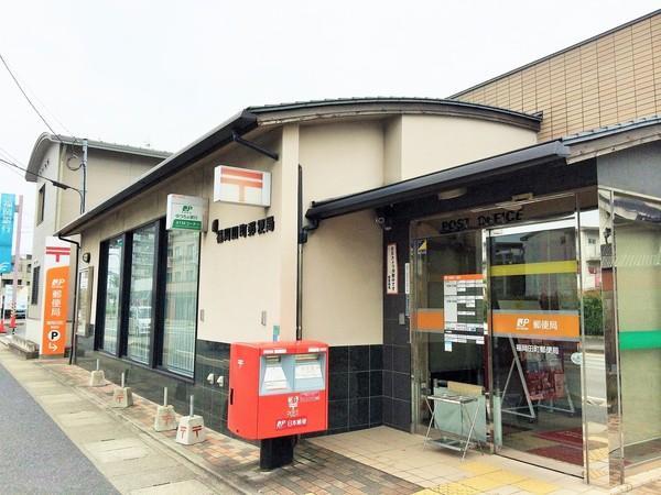 福岡市早良区田隈2丁目戸建の郵便局画像