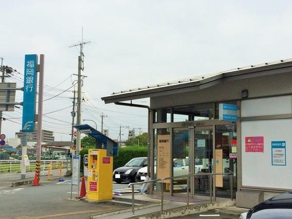 福岡市早良区田隈2丁目戸建の銀行画像