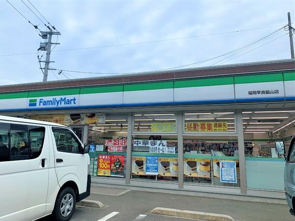 福岡市早良区大字脇山戸建のコンビニ画像