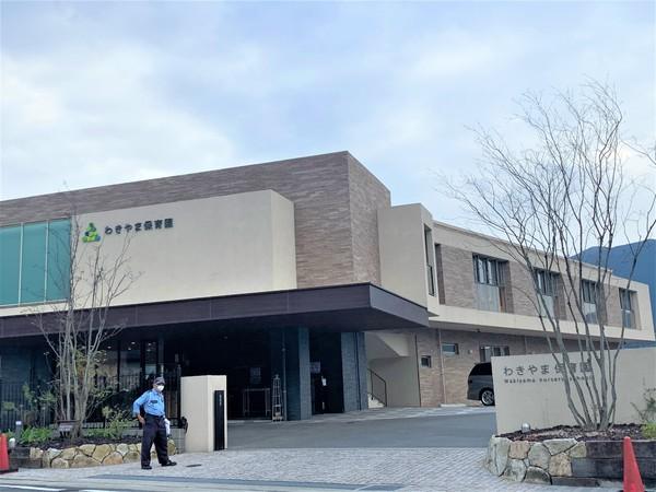 福岡市早良区大字脇山戸建の幼稚園・保育園画像