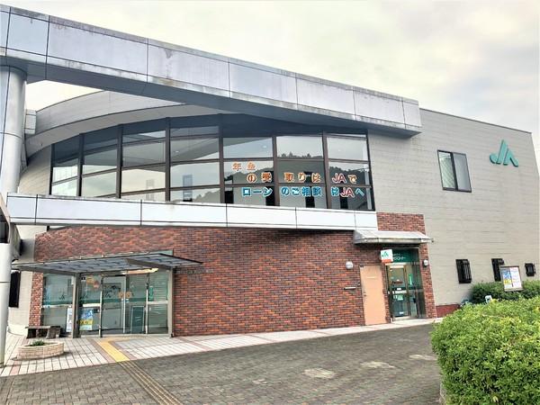 福岡市早良区大字脇山戸建の銀行画像