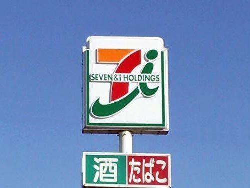 糸島市高上字深坂土地のコンビニ画像