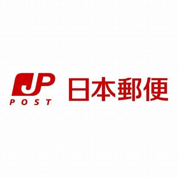 糸島市高上字深坂土地の郵便局画像