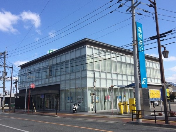 第二堤ハイツ 増築の銀行画像