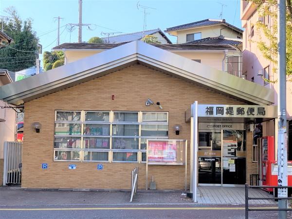 第二堤ハイツ 増築の郵便局画像