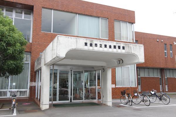 中古戸建・東金市・東上宿の図書館画像