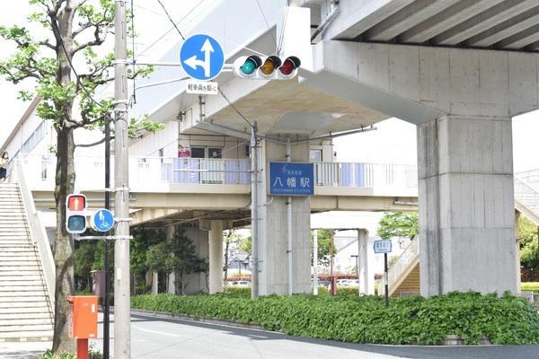 浜松市中区野口町の土地の駅画像