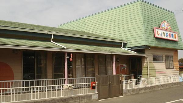 菖蒲町新堀戸建の幼稚園・保育園画像