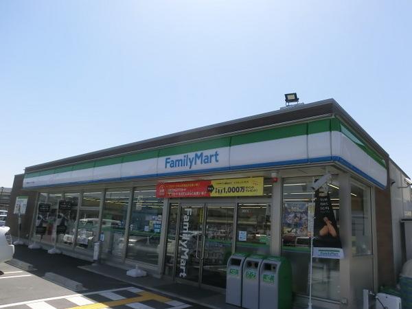 ハイツ内田のコンビニ画像