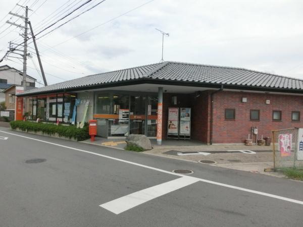 ハイツ内田の郵便局画像