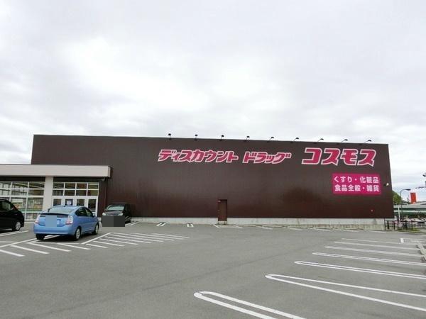 生駒市さつき台2丁目の店舗(建物一部)のドラッグストア画像