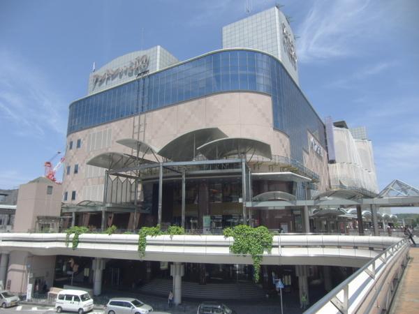 本城ビル 1階のショッピング施設画像
