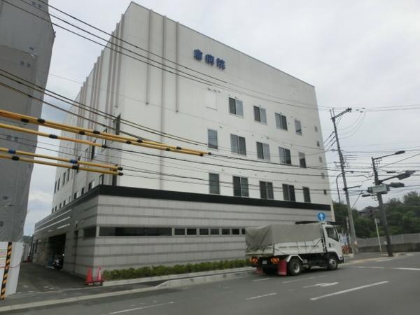 本城ビル 1階の病院画像