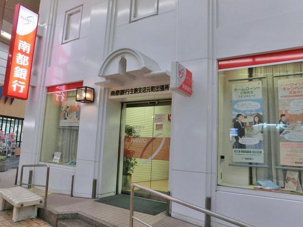 本城ビル 1階の銀行画像