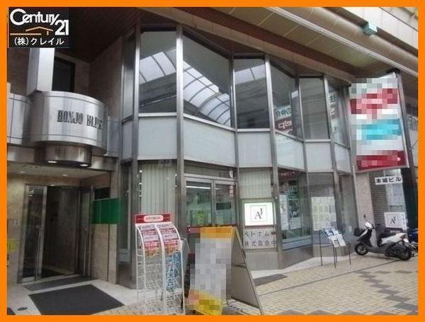 本城ビル 1階 店舗(建物一部)
