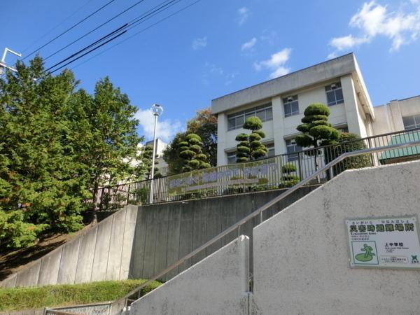生駒市あすか野北2丁目の中古一戸建の中学校画像