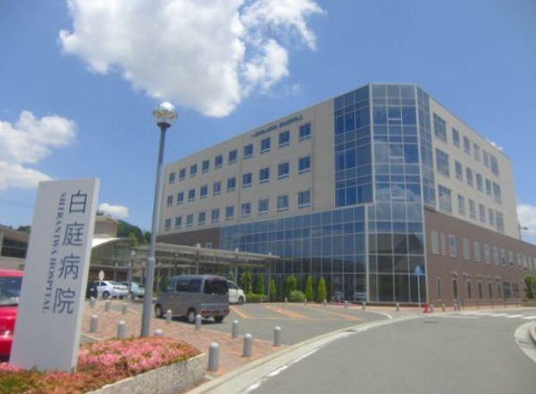 生駒市あすか野北2丁目の中古一戸建の病院画像