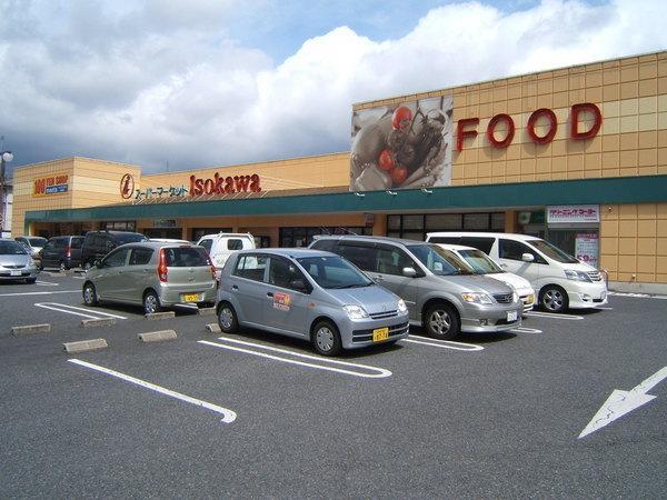 生駒市あすか野北2丁目の中古一戸建のスーパー画像