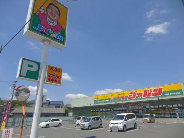 生駒市喜里が丘2丁目の中古一戸建のショッピング施設画像