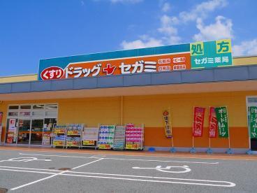 奈良市左京1丁目 中古一戸建のドラッグストア画像