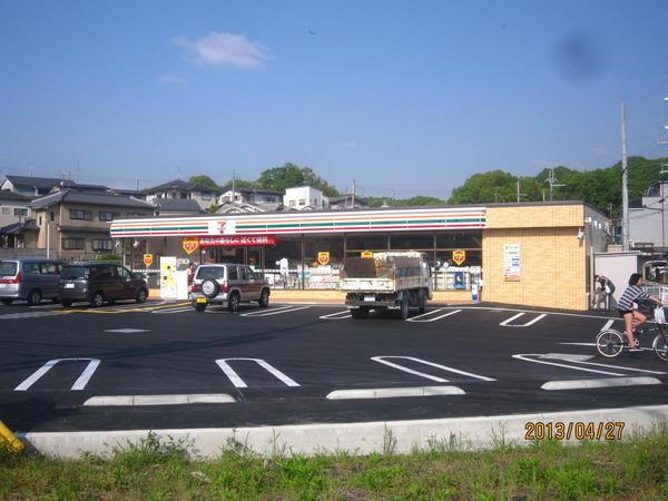 生駒郡平群町北信貴ヶ丘 売土地のコンビニ画像