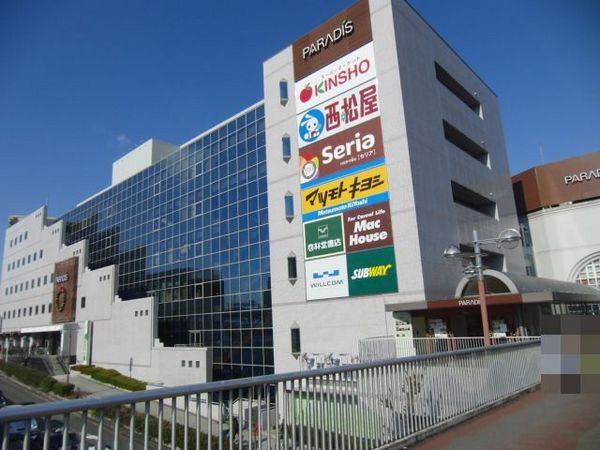 奈良市学園南2丁目 売土地のショッピング施設画像