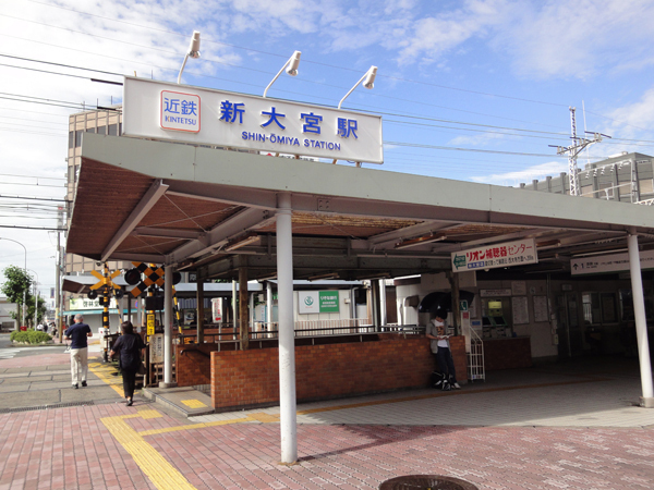 奈良市法華寺町 売土地の駅画像