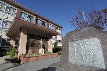 奈良市法華寺町 売土地の小学校画像