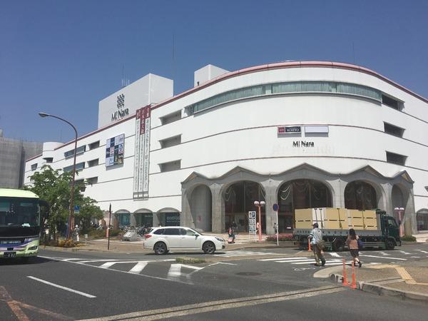 奈良市法華寺町 売土地のショッピング施設画像
