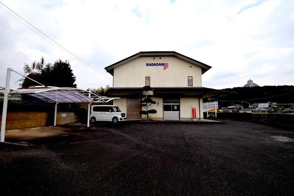 有田事務所工場倉庫のその他現地画像