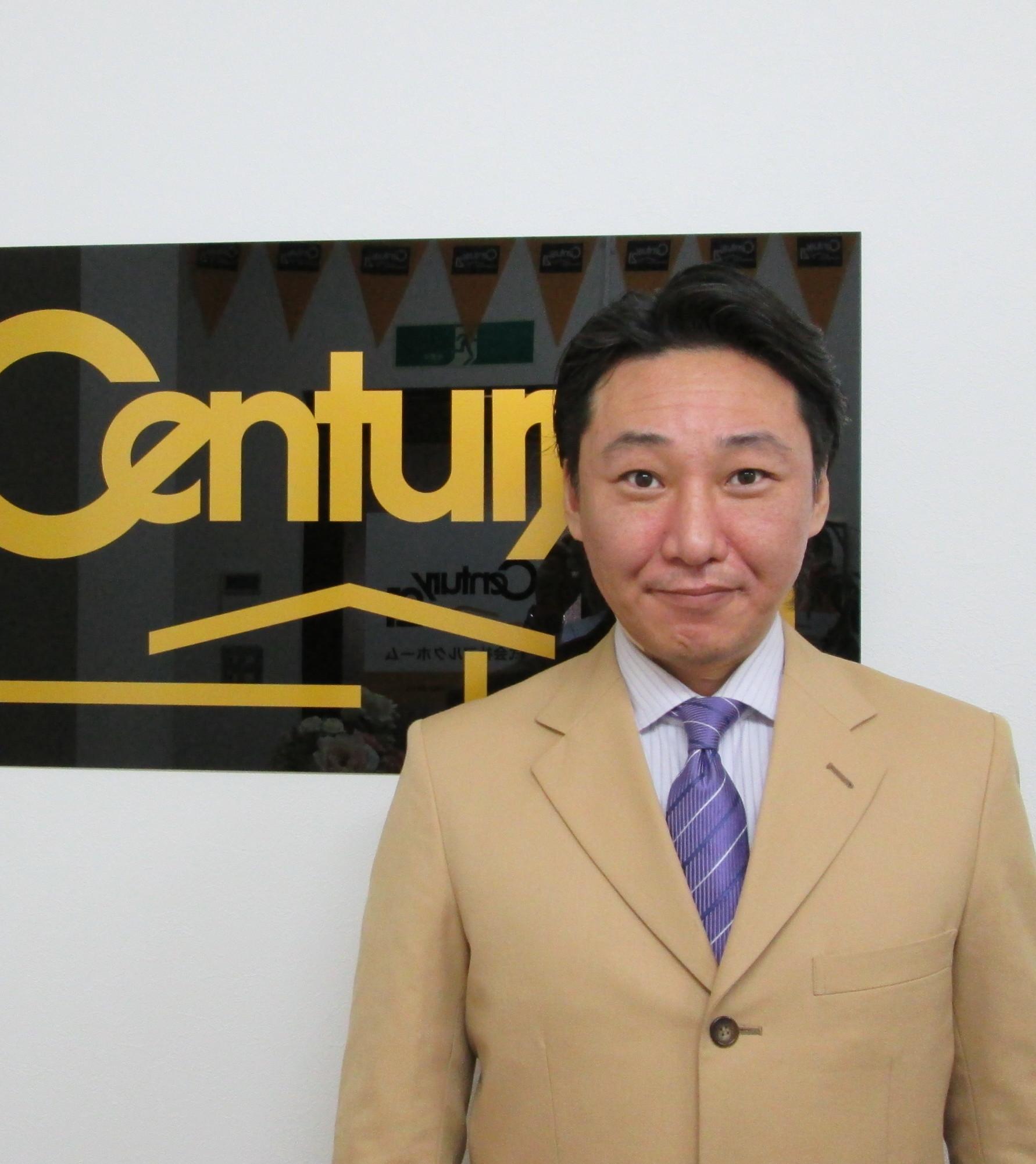 センチュリー21アルクホーム大友 博晃の写真