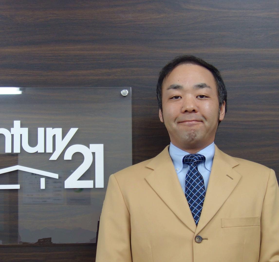 センチュリー21アルクホーム佐藤延介の写真