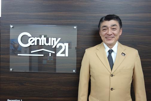 センチュリー21アルクホーム柿江 幸教の写真