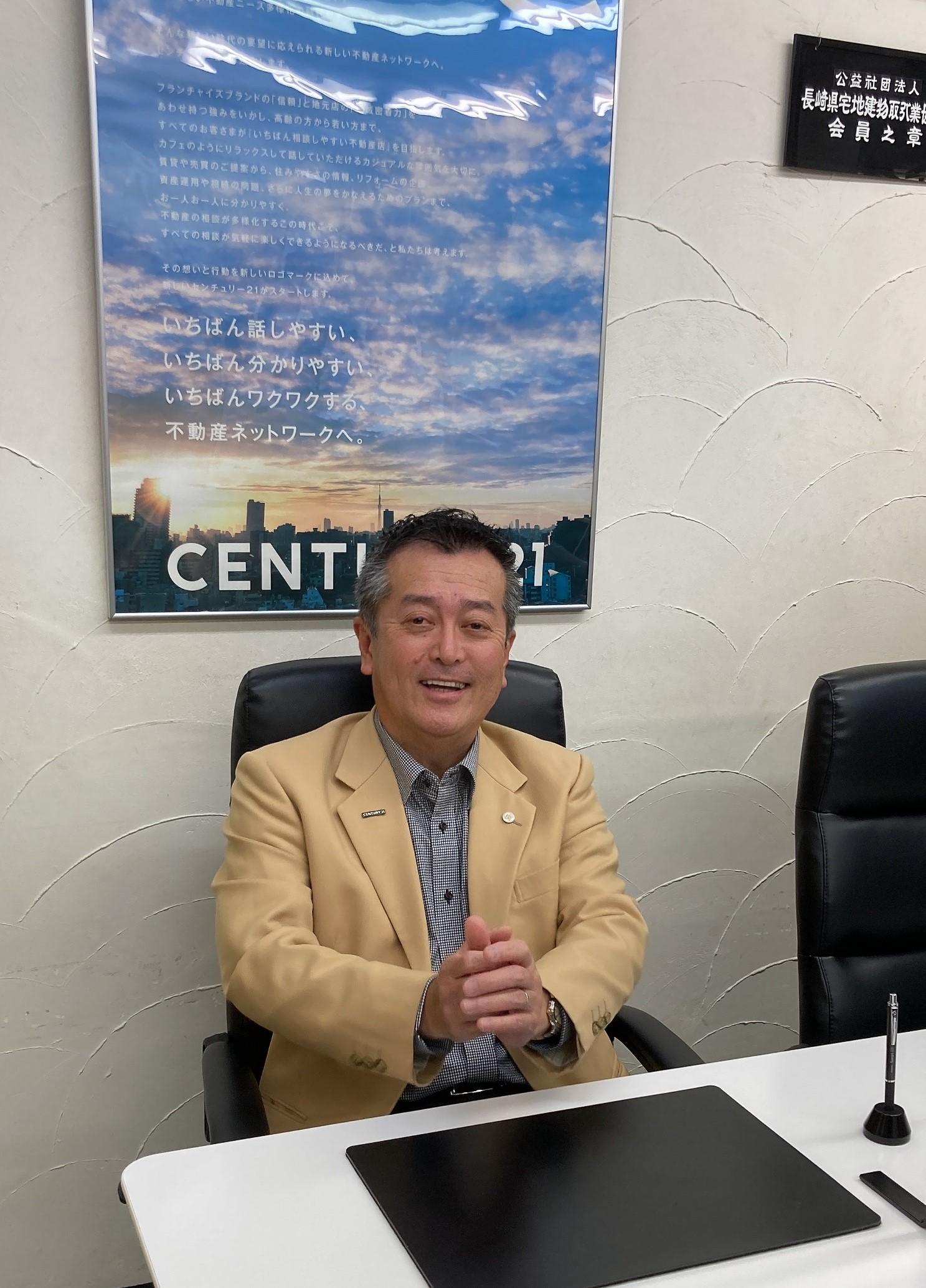 センチュリー21中井不動産代表 中井 雅敏