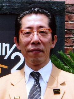 センチュリー21AISHIN住創飯塚 靖の写真