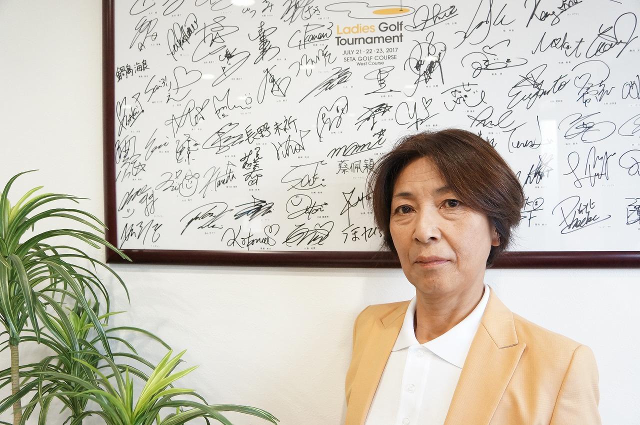 センチュリー21エクシード板井 恵子の写真