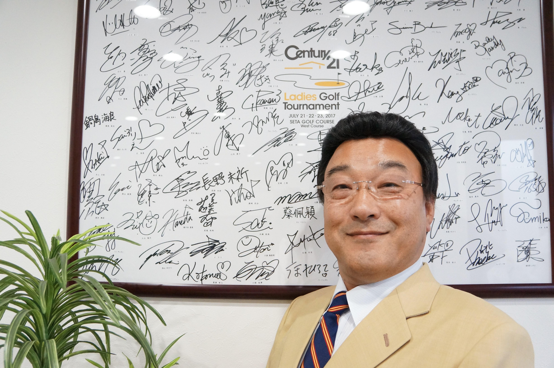 センチュリー21エクシード中村 弘の写真