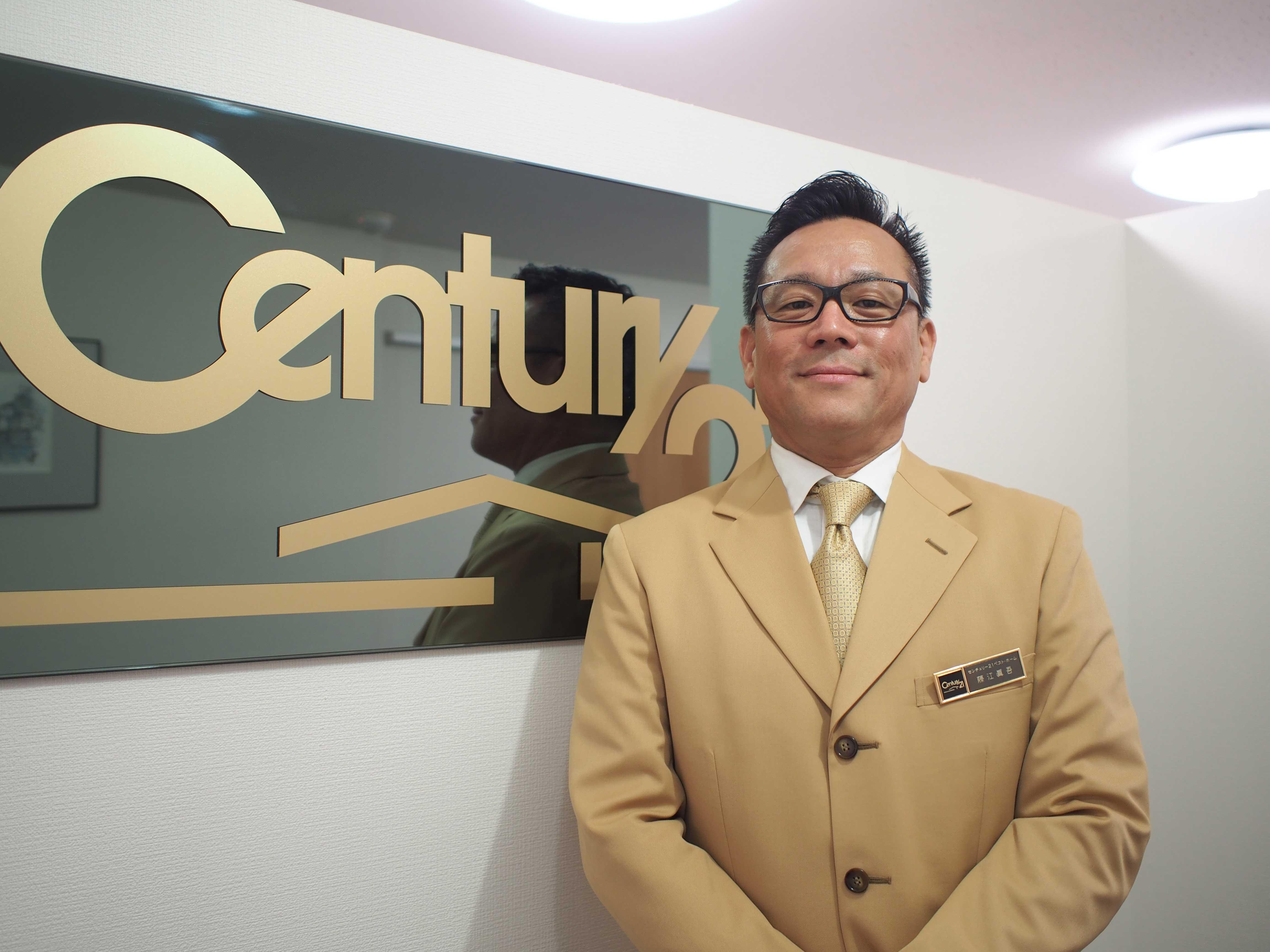 センチュリー21ベスト・ホーム代表 藤江 真吾
