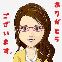 センチュリー21新日本構想米原 恵の写真