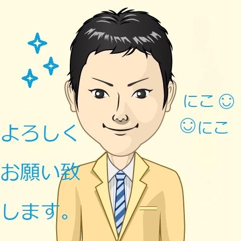 センチュリー21新日本構想福武 和寛の写真