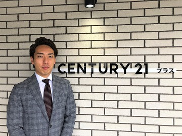 センチュリー21プラス代表 津田 祐介